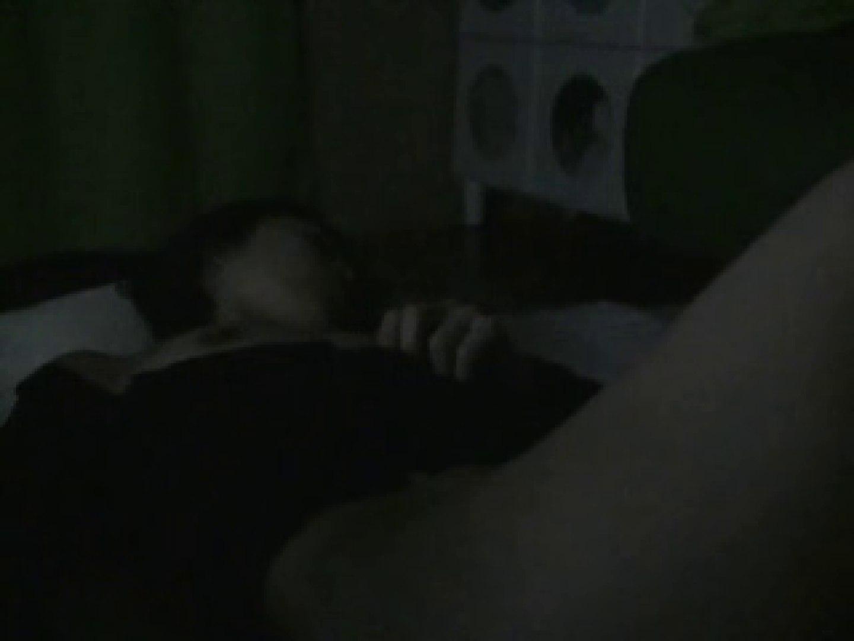 直接買い取り 28歳妻への夜這い1 乳首 | クンニ  93pic 17