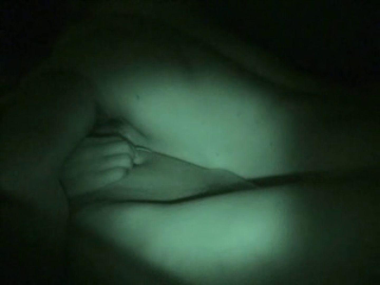 直接買い取り 28歳妻への夜這い1 乳首  93pic 24