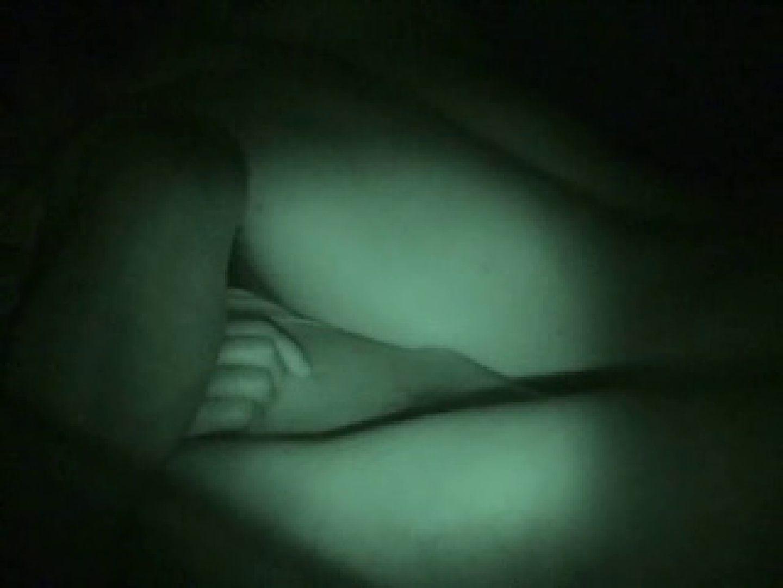 直接買い取り 28歳妻への夜這い1 乳首 | クンニ  93pic 47