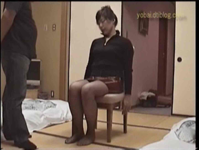 直接買い取り 37歳美人妻シリーズvol.2 投稿 SEX無修正画像 96pic 29