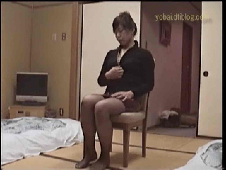 直接買い取り 37歳美人妻シリーズvol.2 人妻丸裸  96pic 39