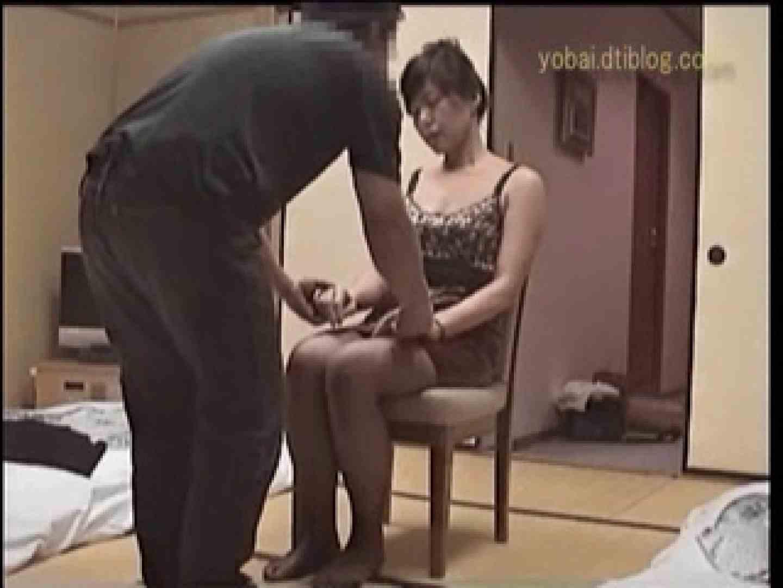 直接買い取り 37歳美人妻シリーズvol.2 人妻丸裸   美しいOLの裸体  96pic 49