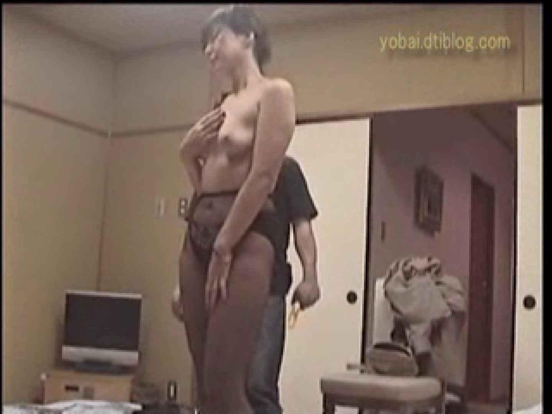 直接買い取り 37歳美人妻シリーズvol.2 人妻丸裸  96pic 78
