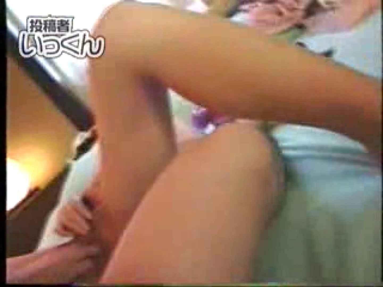 調教師いっくんの フリーター20歳みな マンコ・ムレムレ おめこ無修正動画無料 94pic 67