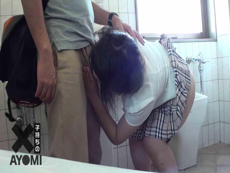 ×一子持ちのM女AYAMI 何処まで出来るか挑戦。2 SEX映像  88pic 38