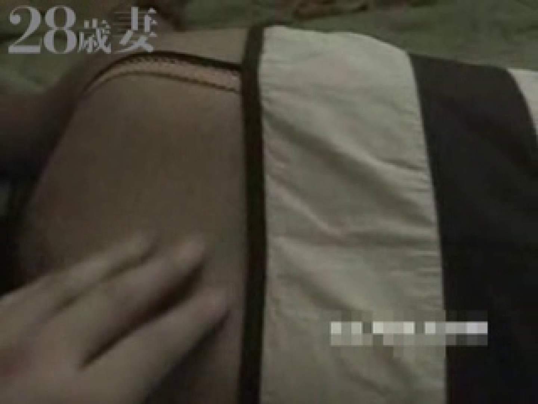昏すい姦マニア作品(韓流編)01 投稿 | 韓流丸裸  107pic 39