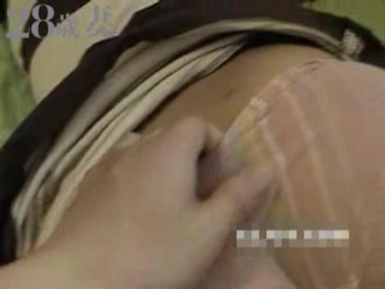 昏すい姦マニア作品(韓流編)01 投稿  107pic 54