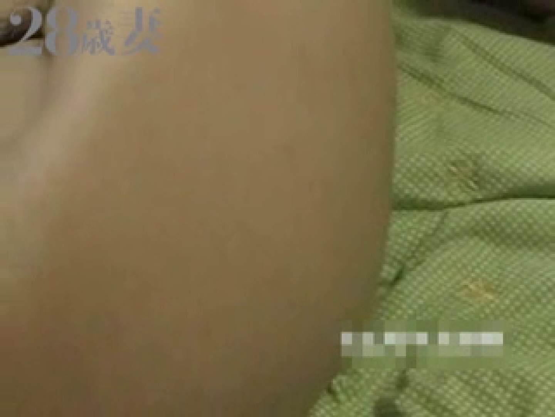 昏すい姦マニア作品(韓流編)01 投稿 | 韓流丸裸  107pic 91