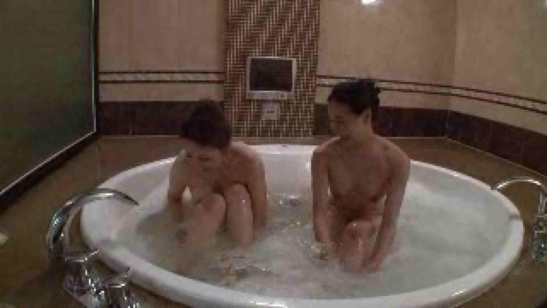 親友同士で競演 超美形熟女のSEXパーティ Vol.06 SEX映像  80pic 21