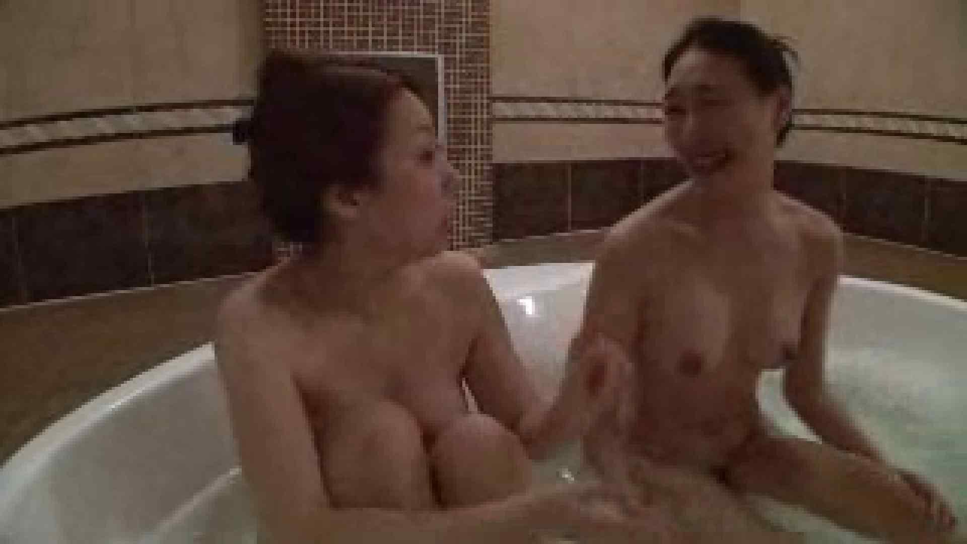 親友同士で競演 超美形熟女のSEXパーティ Vol.06 熟女丸裸 オメコ無修正動画無料 80pic 56