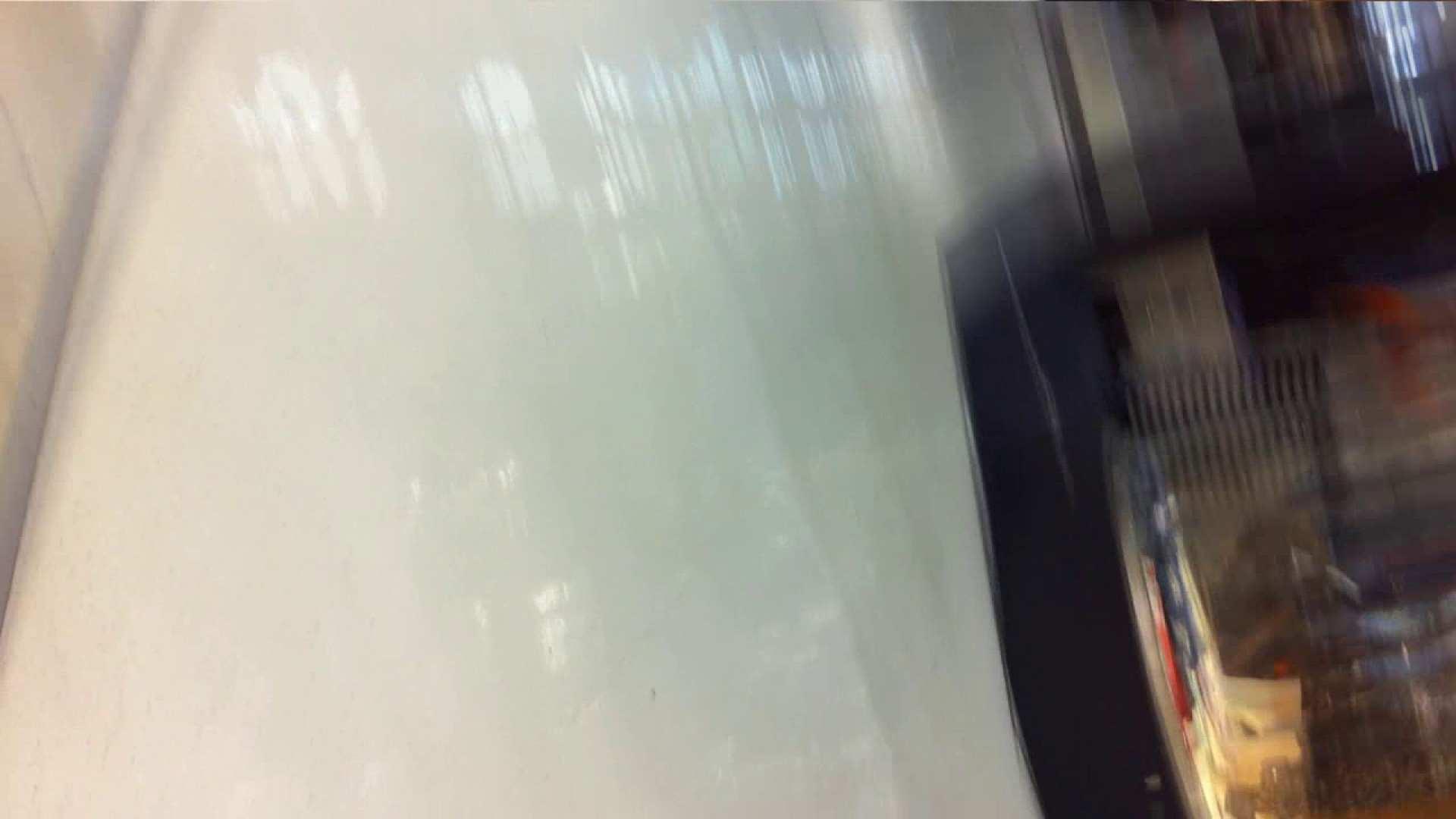 可愛いカリスマ店員限定‼胸チラ&パンチラ vol.03 美しいOLの裸体 SEX無修正画像 80pic 56