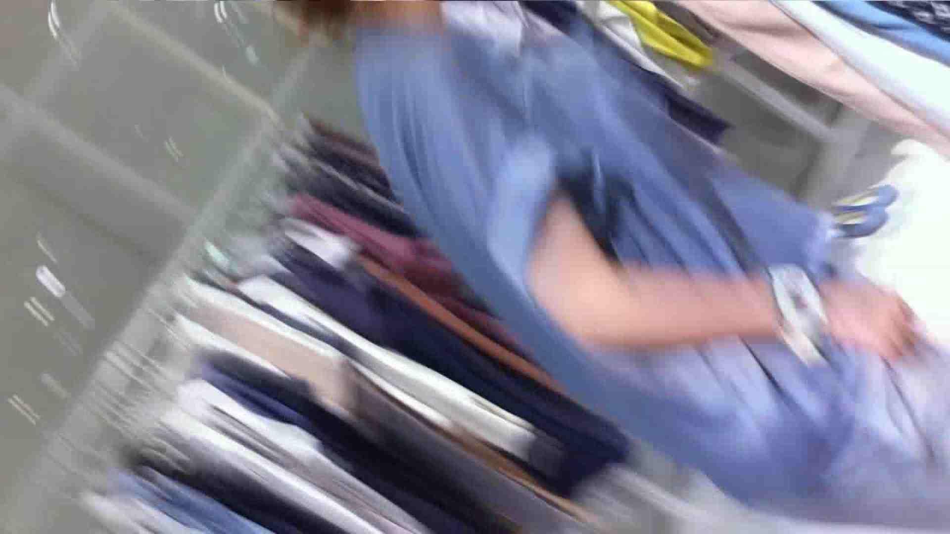 可愛いカリスマ店員限定‼胸チラ&パンチラ vol.04 接写 覗きおまんこ画像 101pic 10