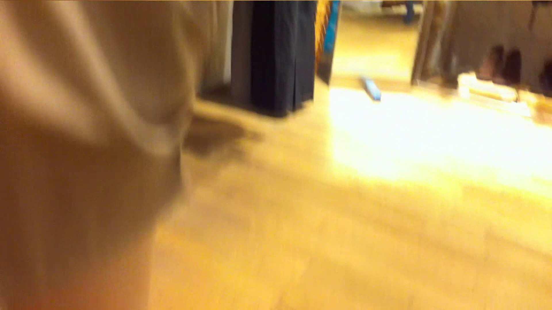 可愛いカリスマ店員限定‼胸チラ&パンチラ vol.04 胸チラ AV動画キャプチャ 101pic 23