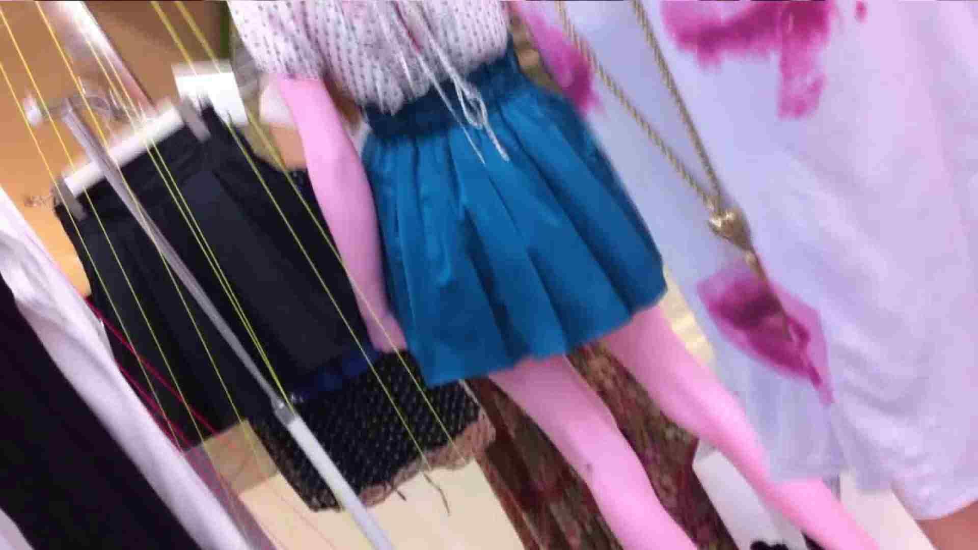 可愛いカリスマ店員限定‼胸チラ&パンチラ vol.04 美しいOLの裸体 | おまんこ  101pic 37