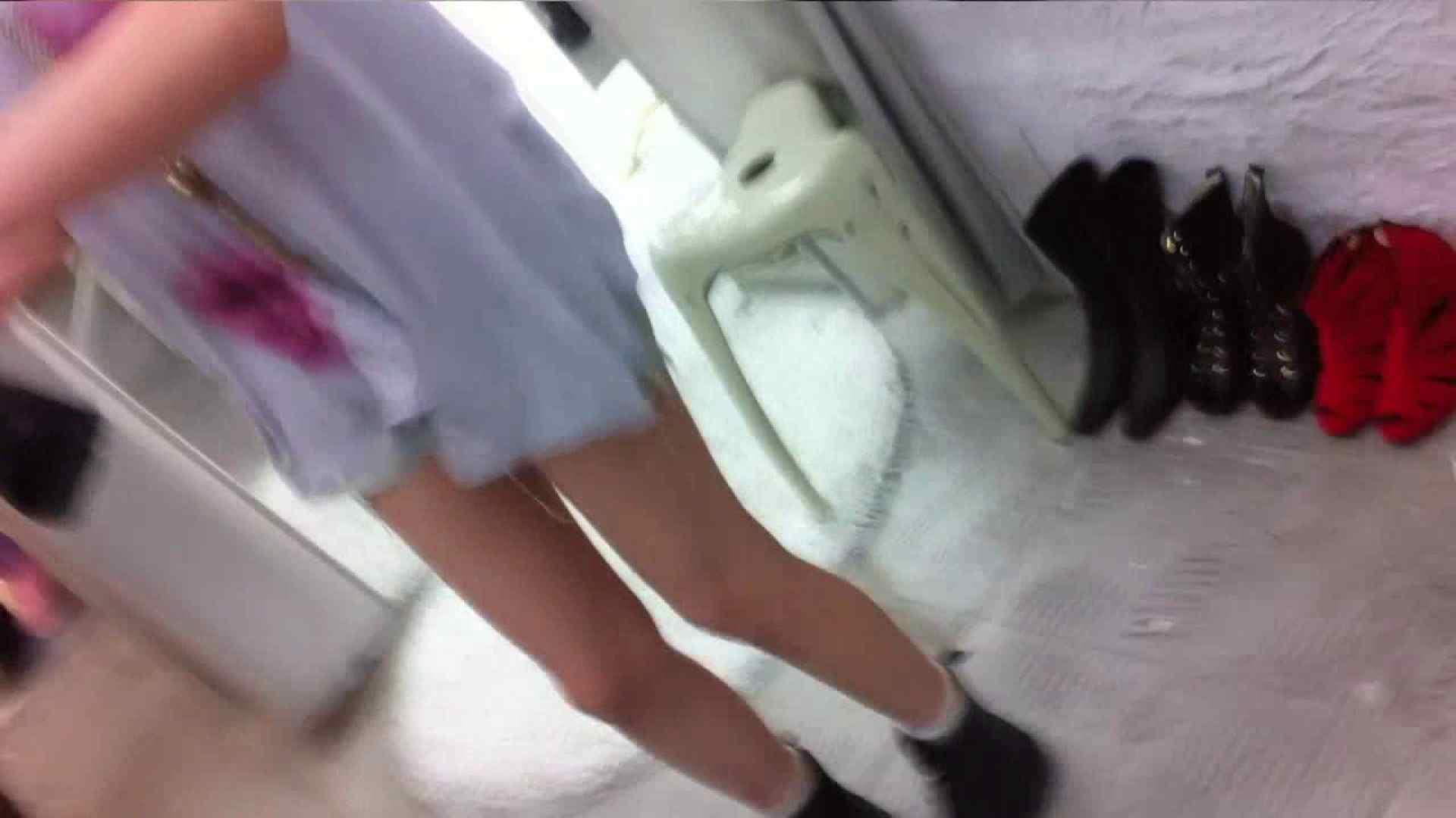 可愛いカリスマ店員限定‼胸チラ&パンチラ vol.04 胸チラ AV動画キャプチャ 101pic 47