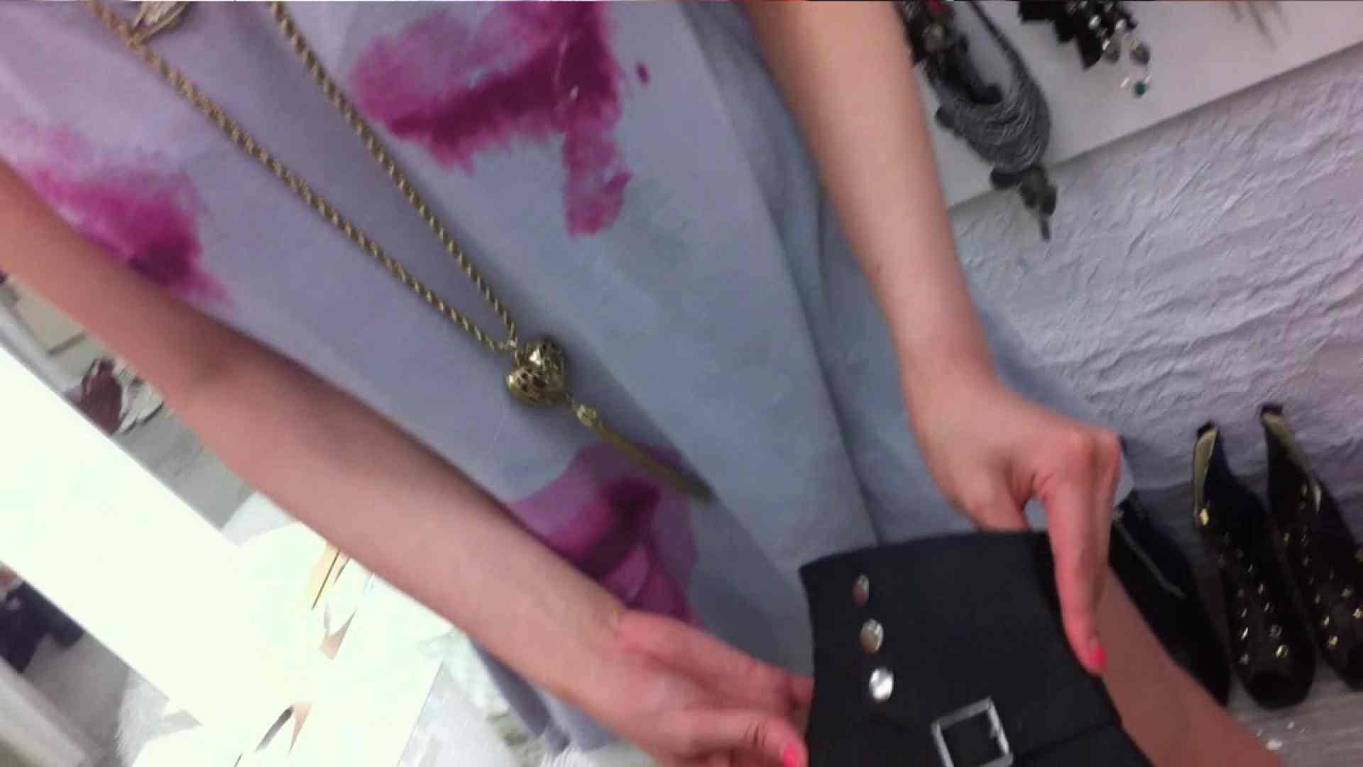 可愛いカリスマ店員限定‼胸チラ&パンチラ vol.04 美しいOLの裸体 | おまんこ  101pic 49
