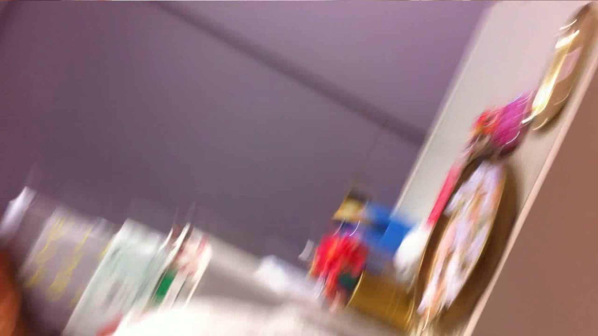 可愛いカリスマ店員限定‼胸チラ&パンチラ vol.04 美しいOLの裸体  101pic 66