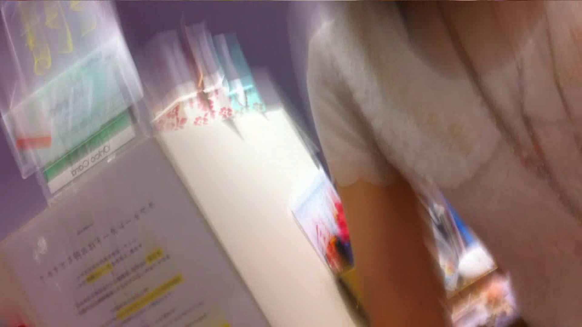 可愛いカリスマ店員限定‼胸チラ&パンチラ vol.04 美しいOLの裸体  101pic 72