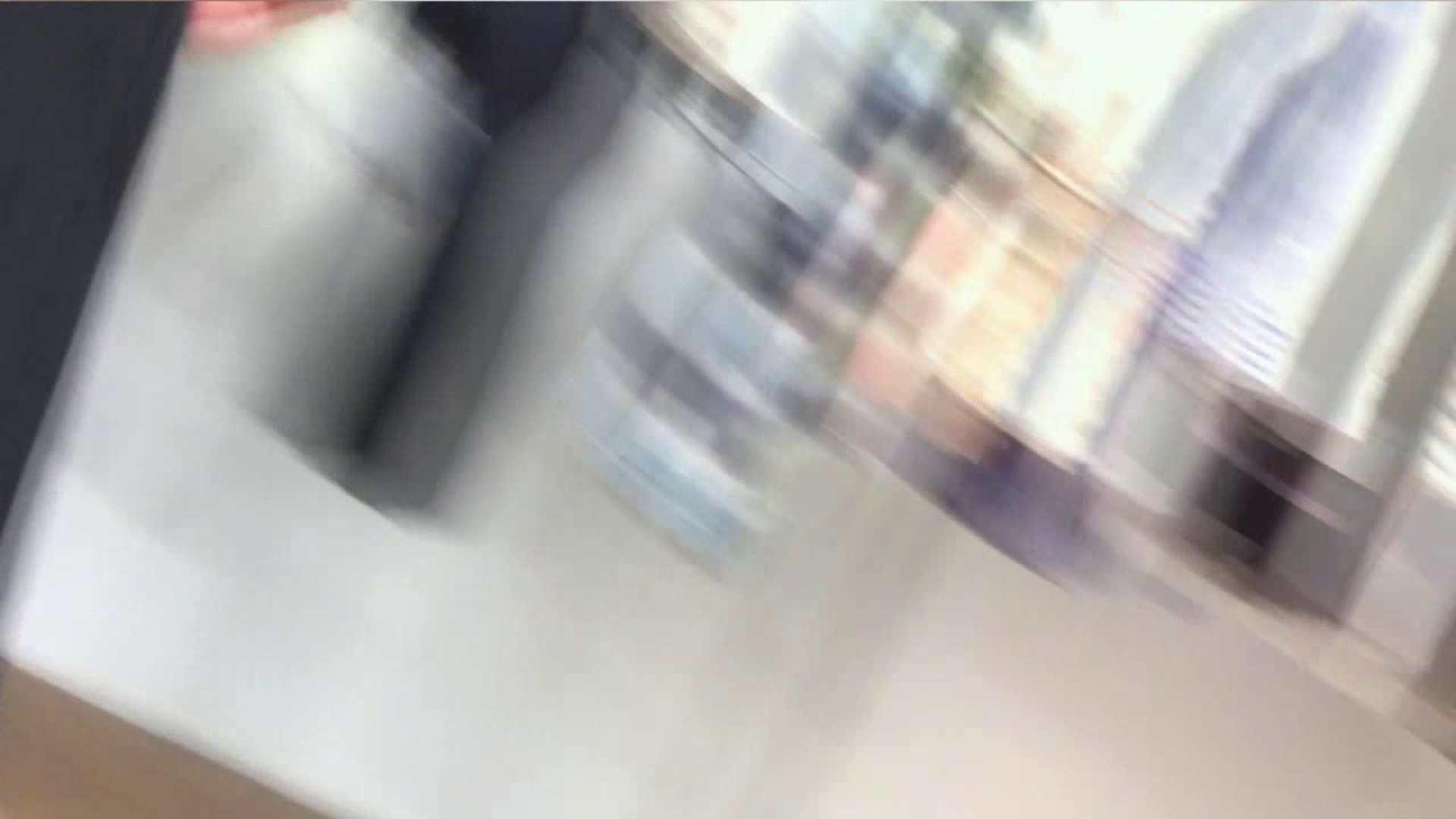 可愛いカリスマ店員限定‼胸チラ&パンチラ vol.08 胸チラ アダルト動画キャプチャ 70pic 28