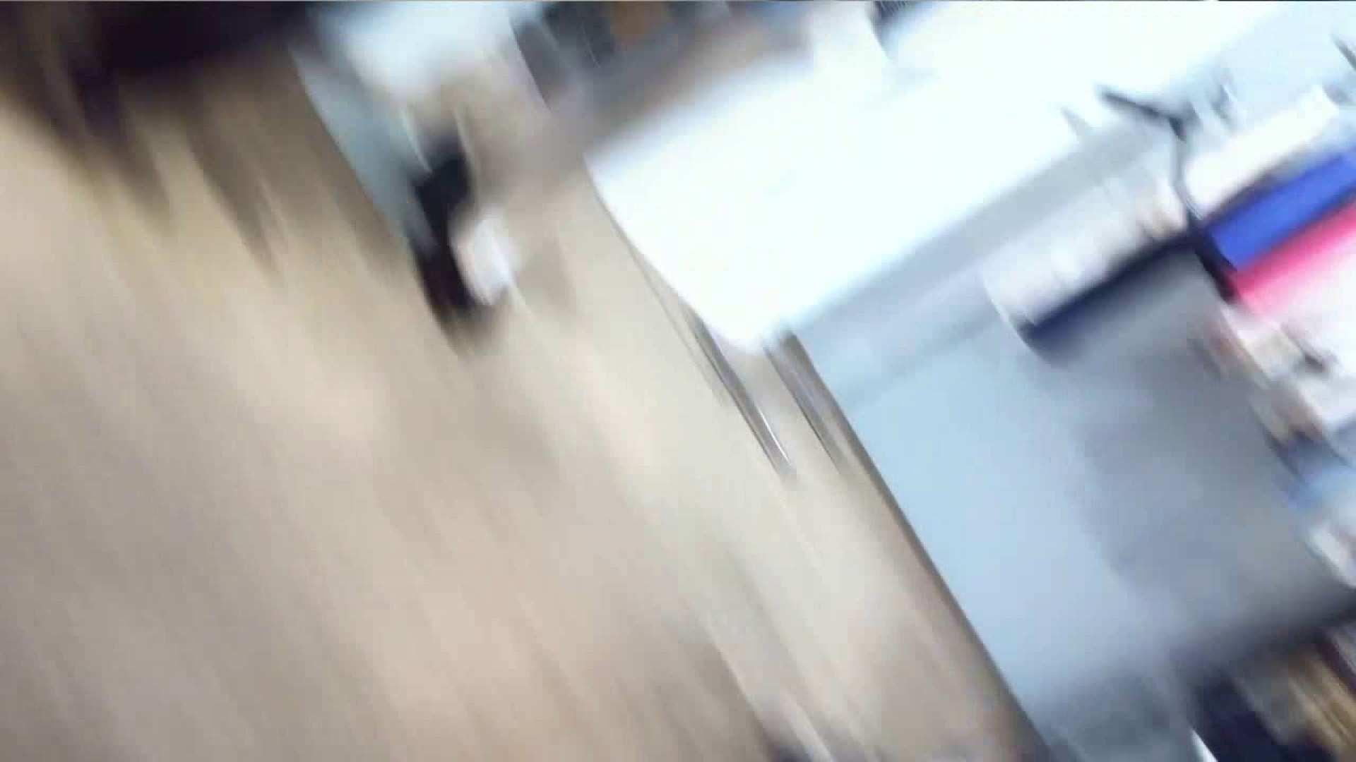 可愛いカリスマ店員限定‼胸チラ&パンチラ vol.08 胸チラ アダルト動画キャプチャ 70pic 46