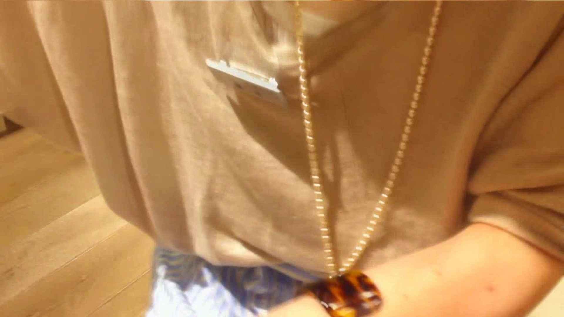 可愛いカリスマ店員限定‼胸チラ&パンチラ vol.09 胸チラ 性交動画流出 107pic 11