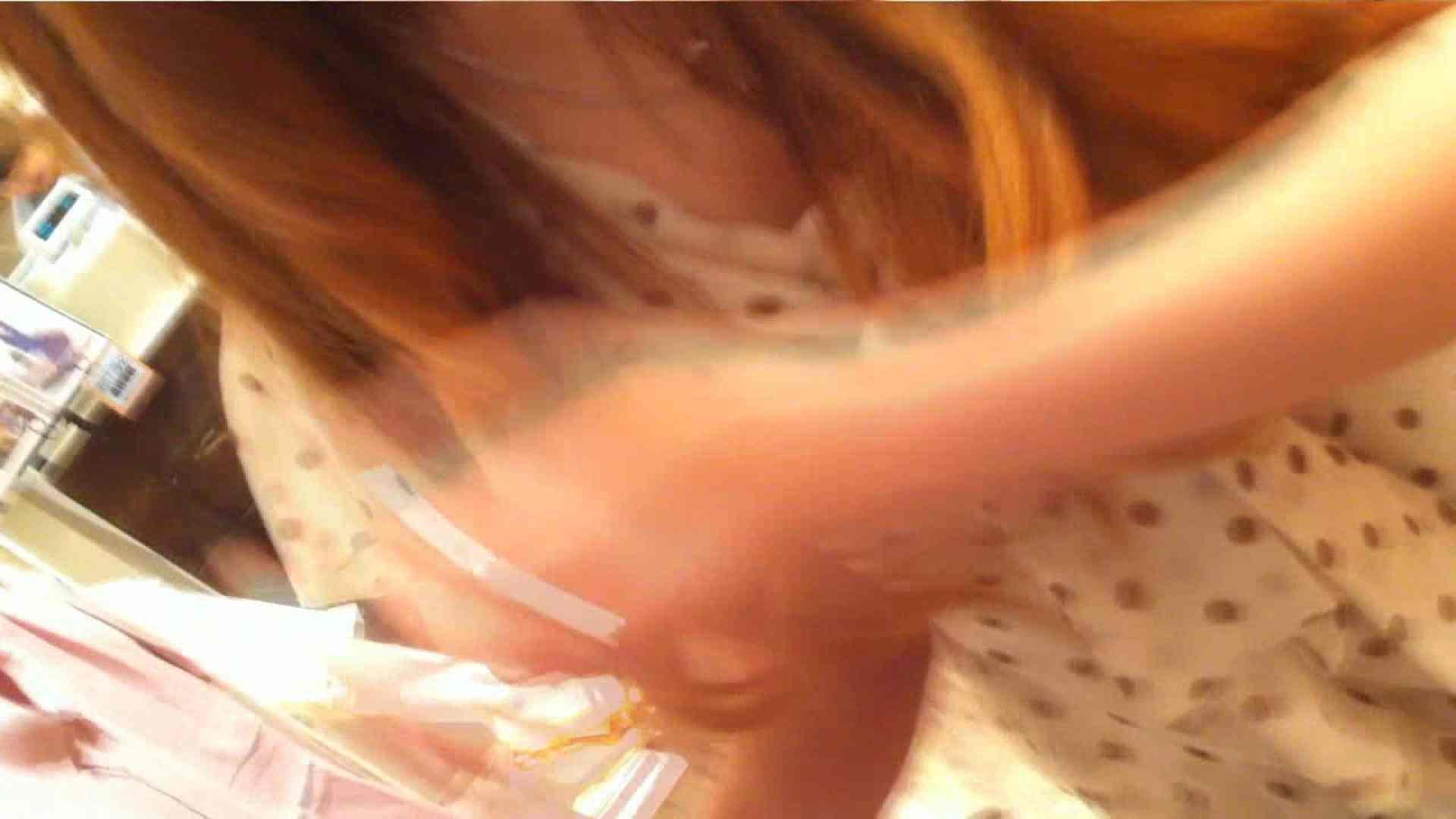 可愛いカリスマ店員限定‼胸チラ&パンチラ vol.09 美しいOLの裸体 われめAV動画紹介 107pic 38