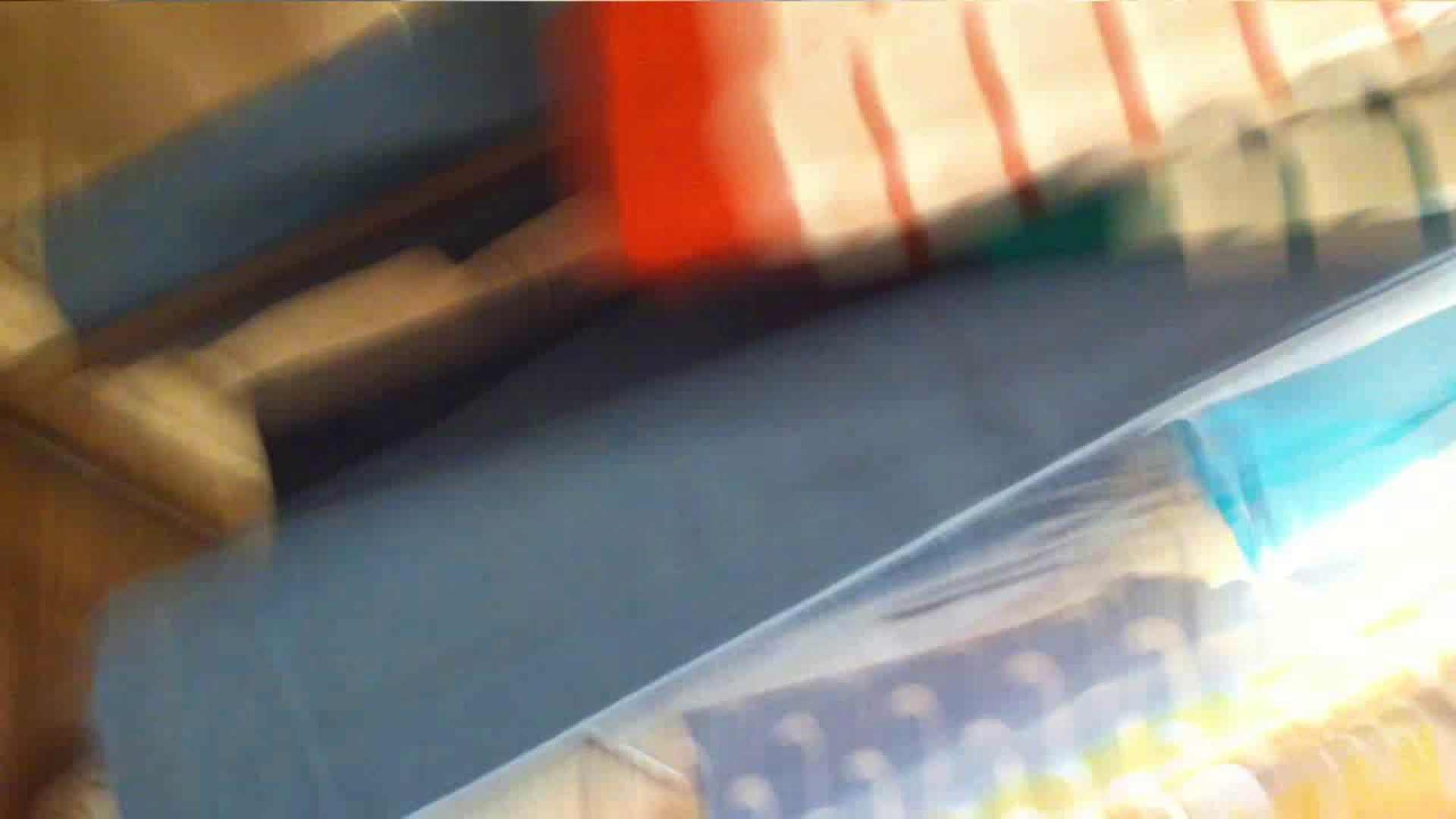 可愛いカリスマ店員限定‼胸チラ&パンチラ vol.09 接写 | おまんこ  107pic 43