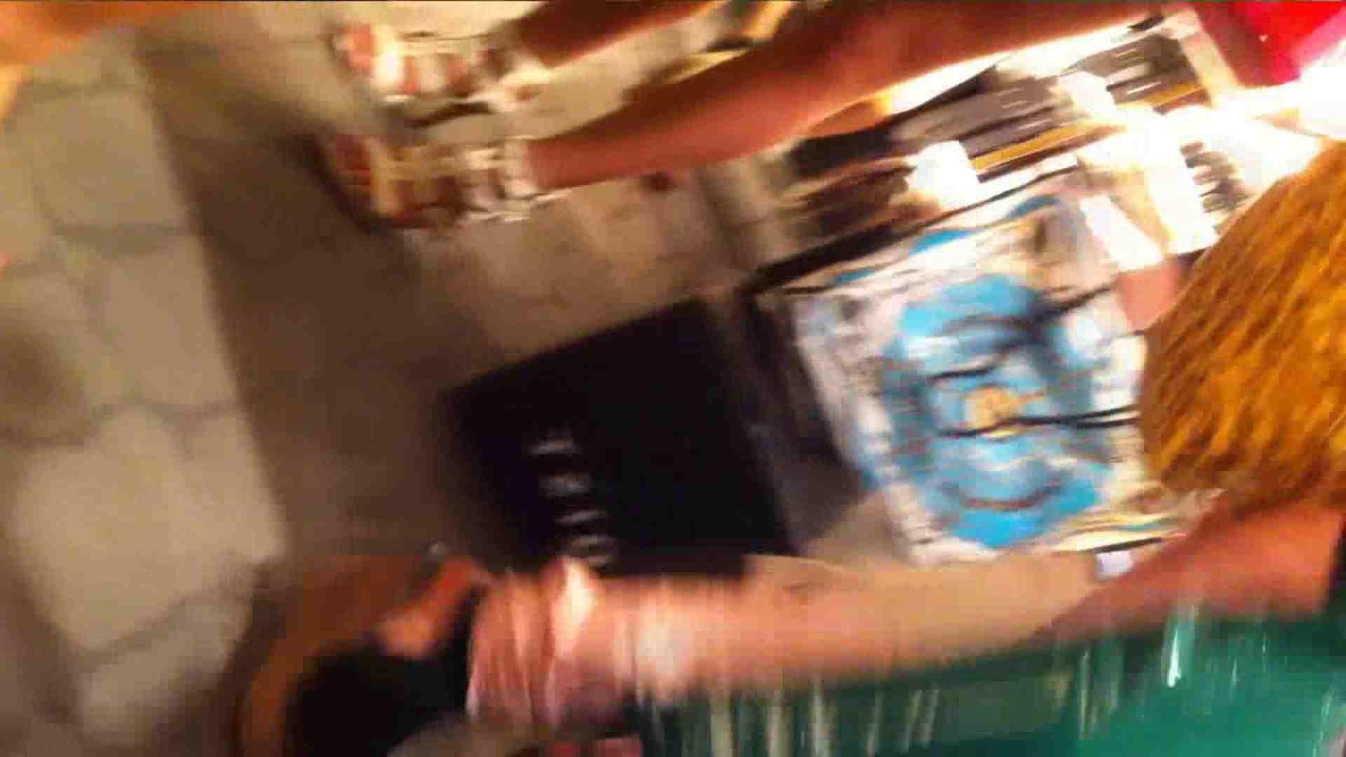可愛いカリスマ店員限定‼胸チラ&パンチラ vol.09 胸チラ 性交動画流出 107pic 71
