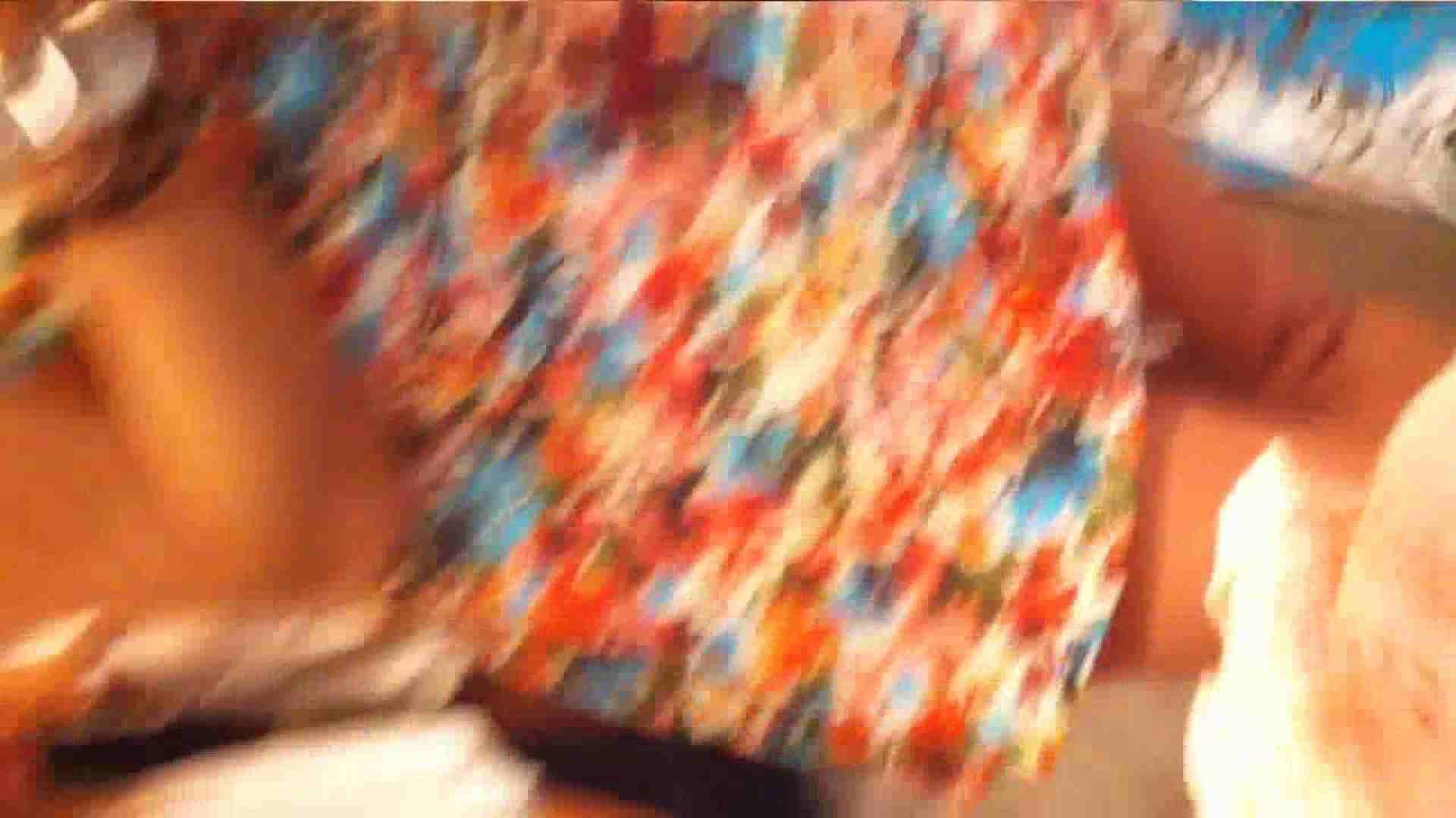 可愛いカリスマ店員限定‼胸チラ&パンチラ vol.09 胸チラ 性交動画流出 107pic 83
