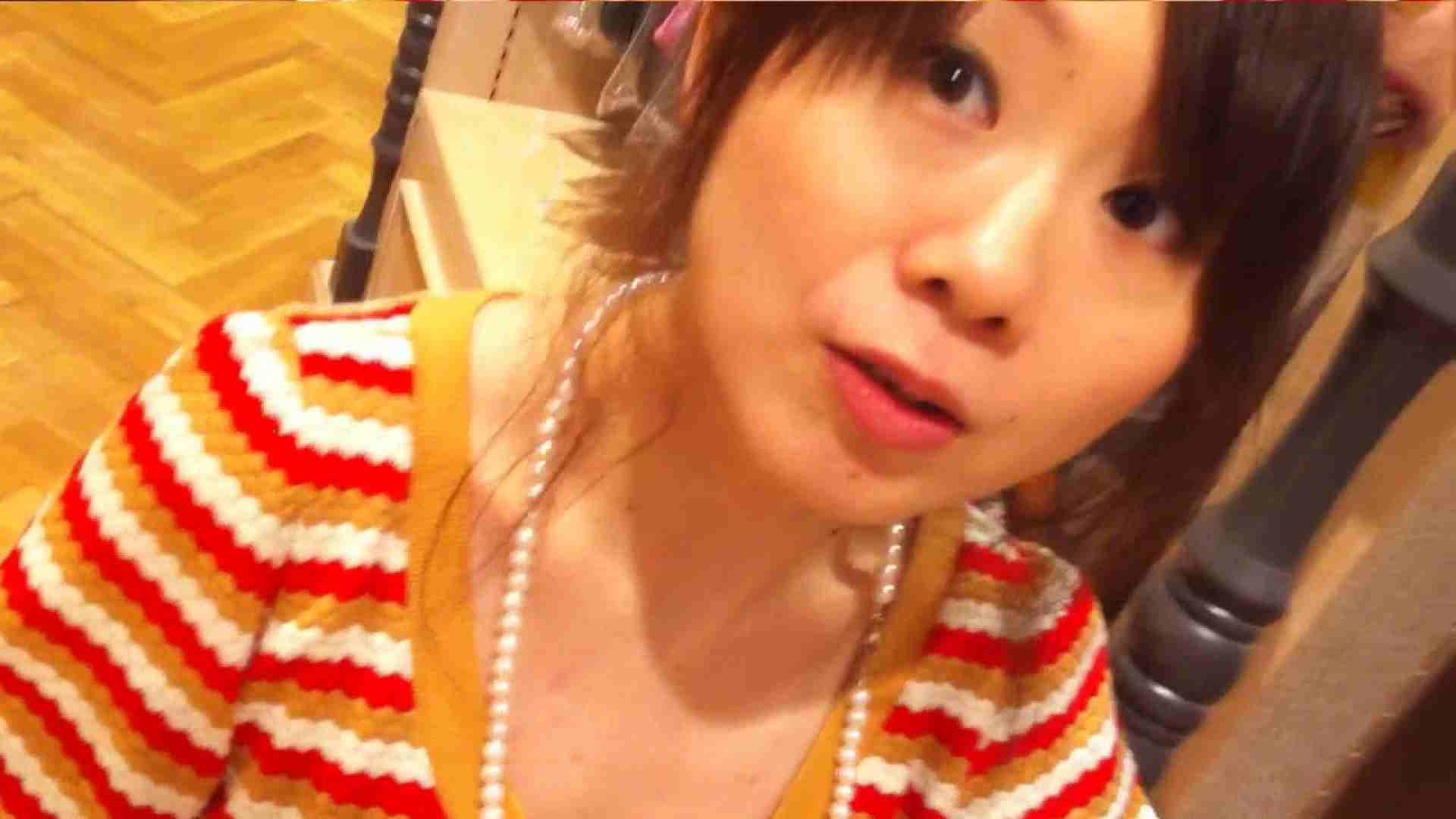 可愛いカリスマ店員限定‼胸チラ&パンチラ vol.12 胸チラ エロ画像 103pic 5