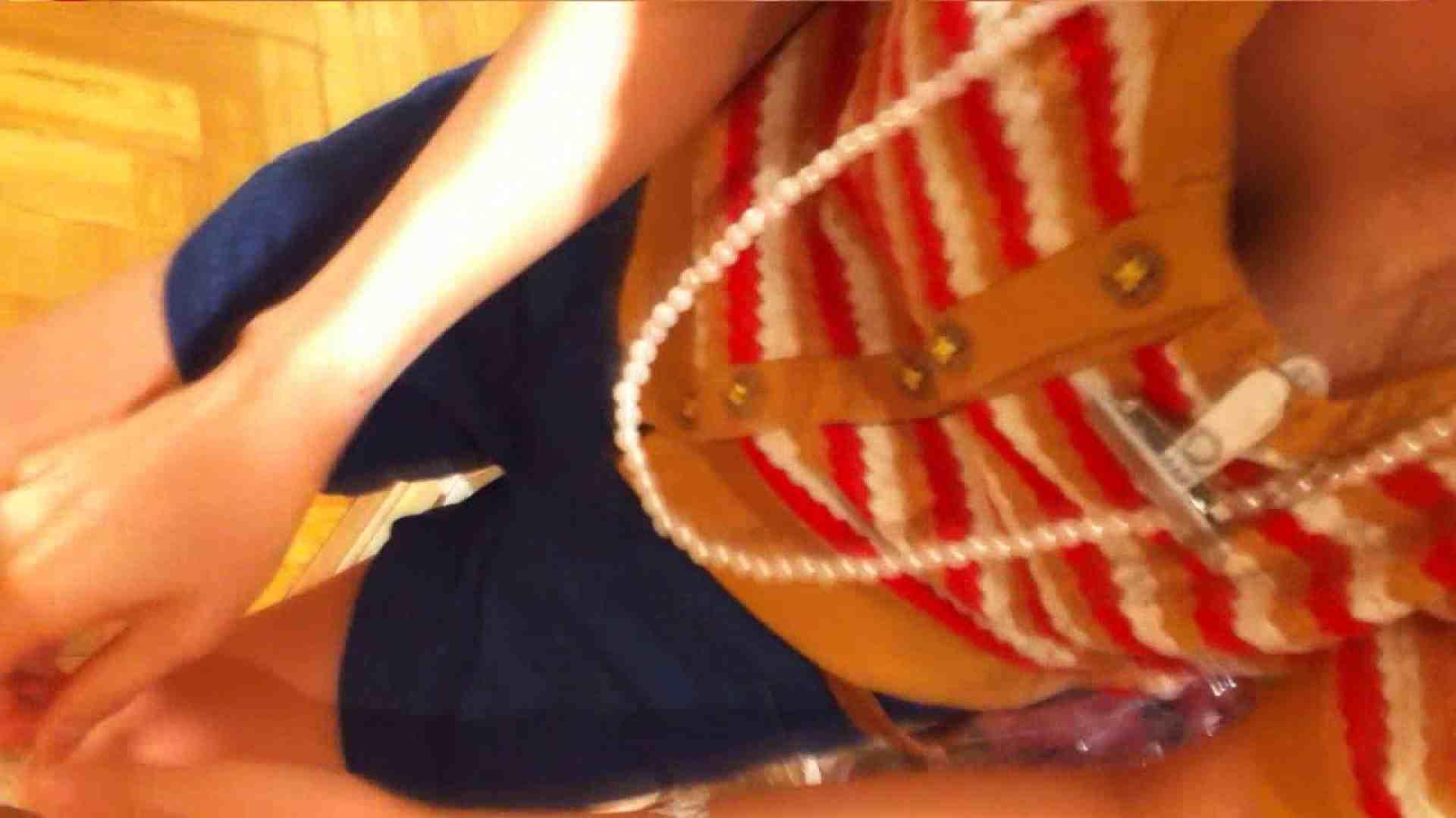 可愛いカリスマ店員限定‼胸チラ&パンチラ vol.12 チラ歓迎 エロ画像 103pic 33