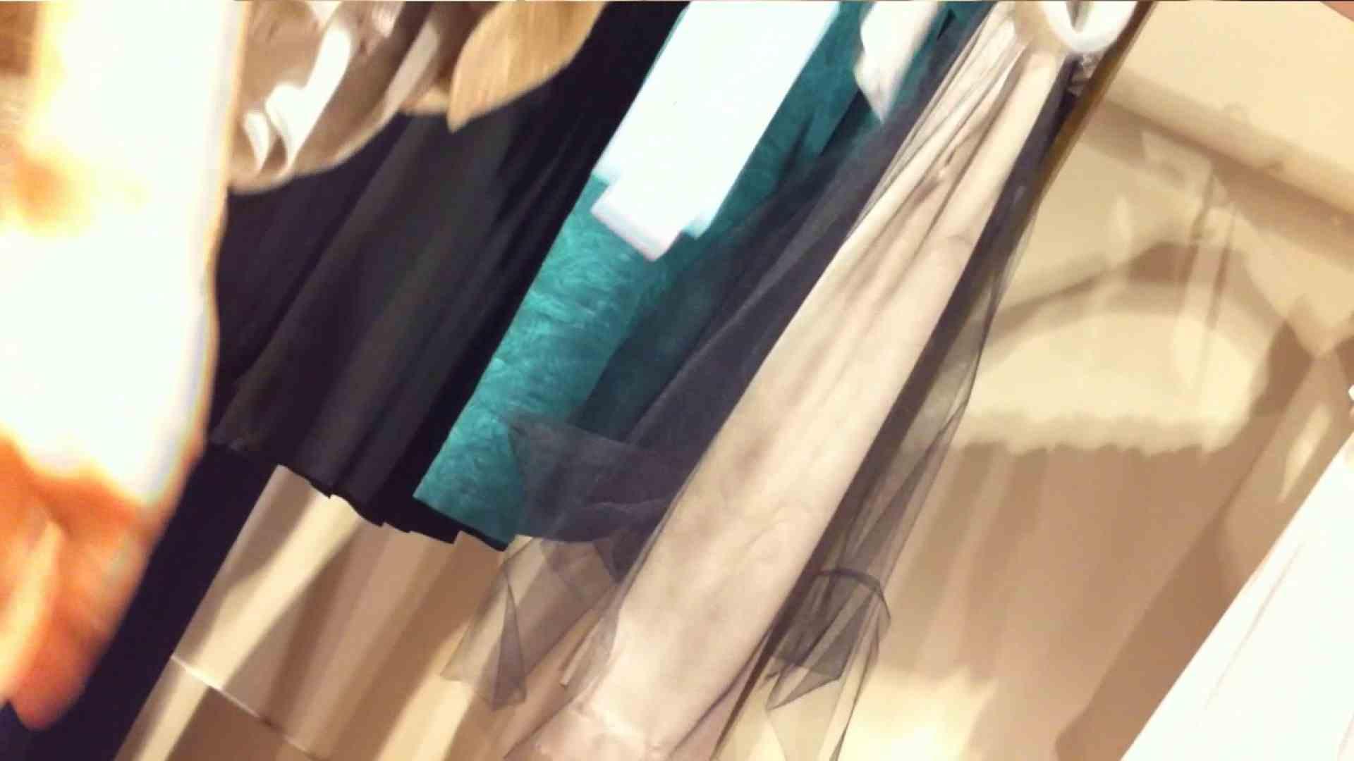 可愛いカリスマ店員限定‼胸チラ&パンチラ vol.12 チラ歓迎 エロ画像 103pic 57