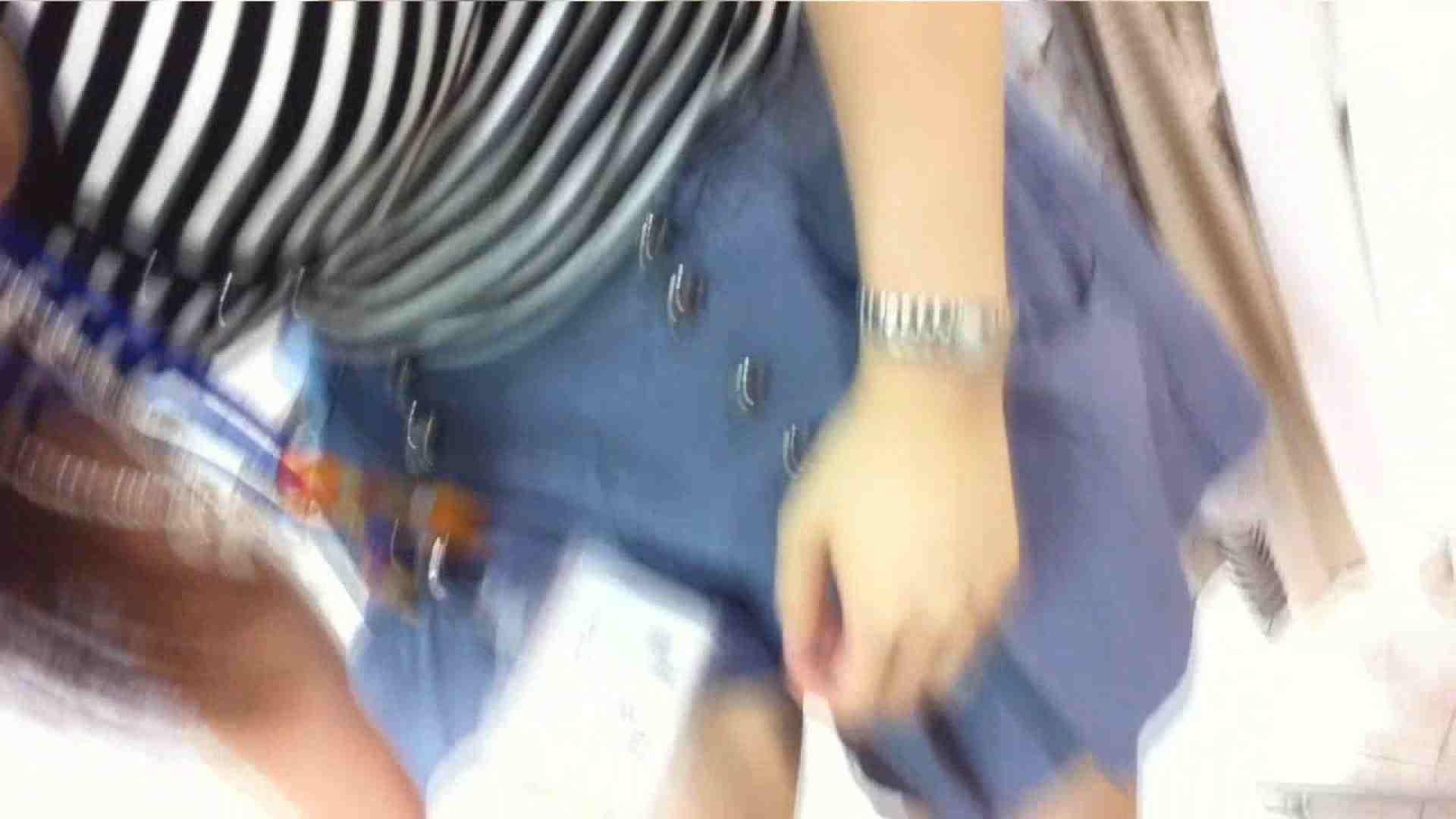 可愛いカリスマ店員限定‼胸チラ&パンチラ vol.12 新入生パンチラ セックス画像 103pic 64