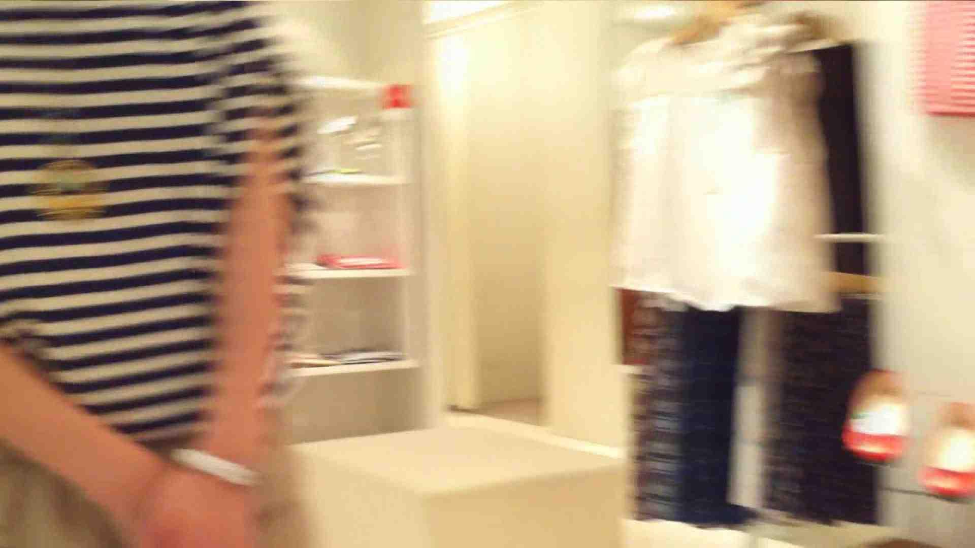 可愛いカリスマ店員限定‼胸チラ&パンチラ vol.13 チラ歓迎 濡れ場動画紹介 103pic 62