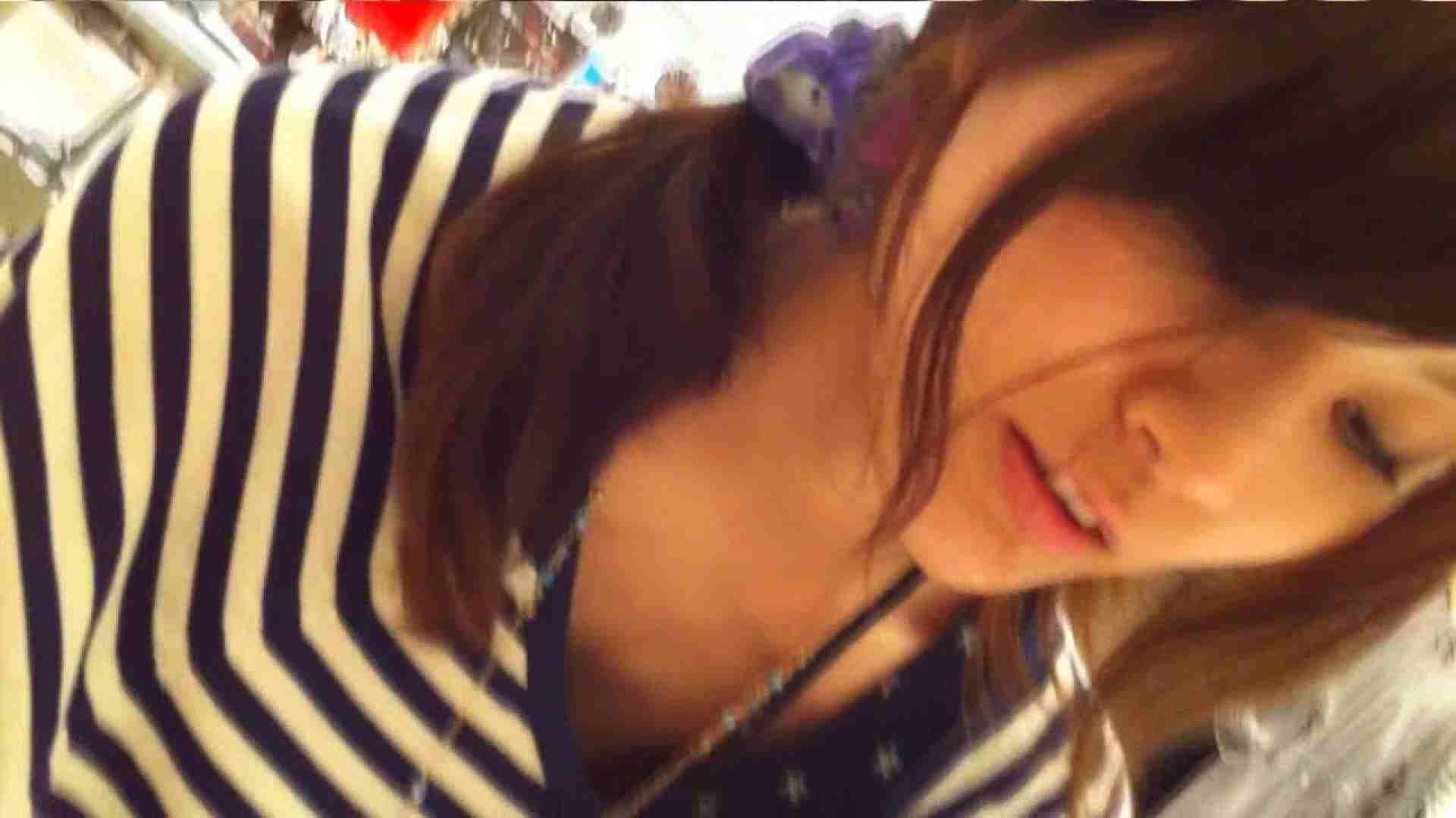可愛いカリスマ店員限定‼胸チラ&パンチラ vol.13 接写 おまんこ無修正動画無料 103pic 76
