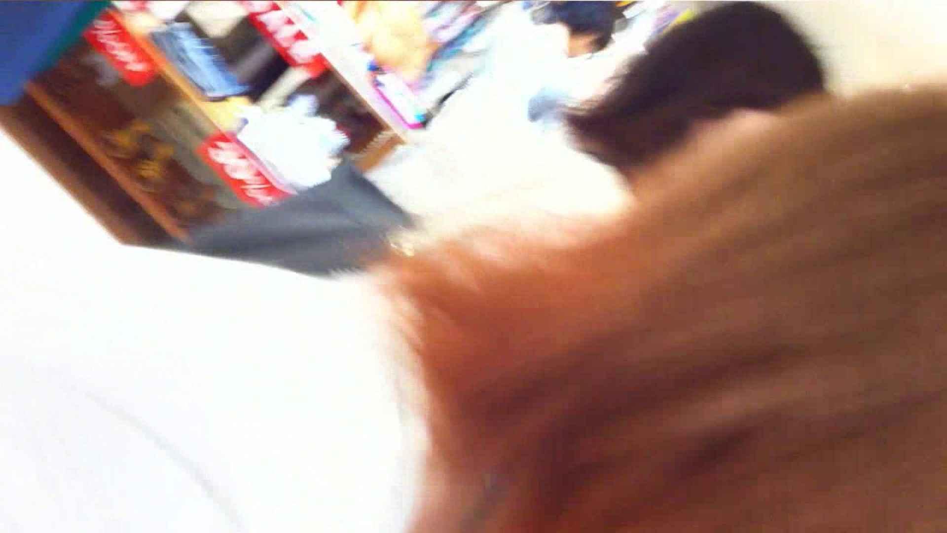 可愛いカリスマ店員限定‼胸チラ&パンチラ vol.15 美しいOLの裸体 隠し撮りオマンコ動画紹介 101pic 8