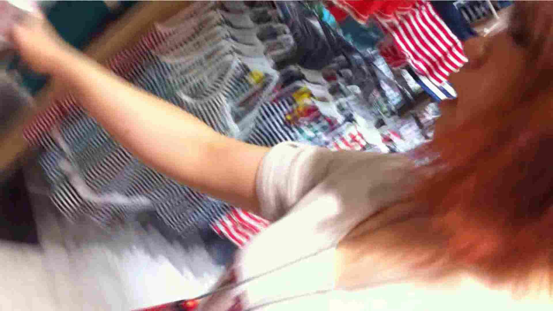 可愛いカリスマ店員限定‼胸チラ&パンチラ vol.15 接写 覗きおまんこ画像 101pic 10