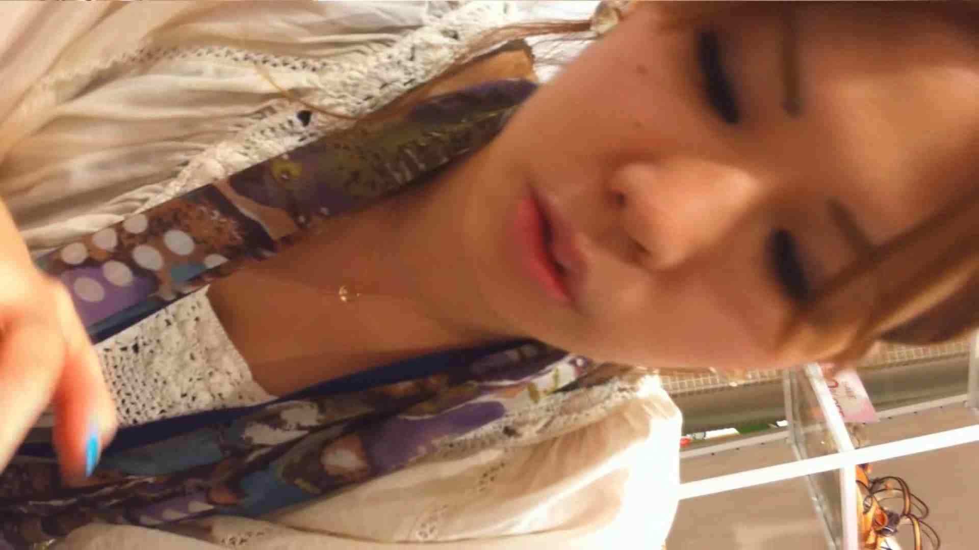 可愛いカリスマ店員限定‼胸チラ&パンチラ vol.15 おまんこ オマンコ動画キャプチャ 101pic 59
