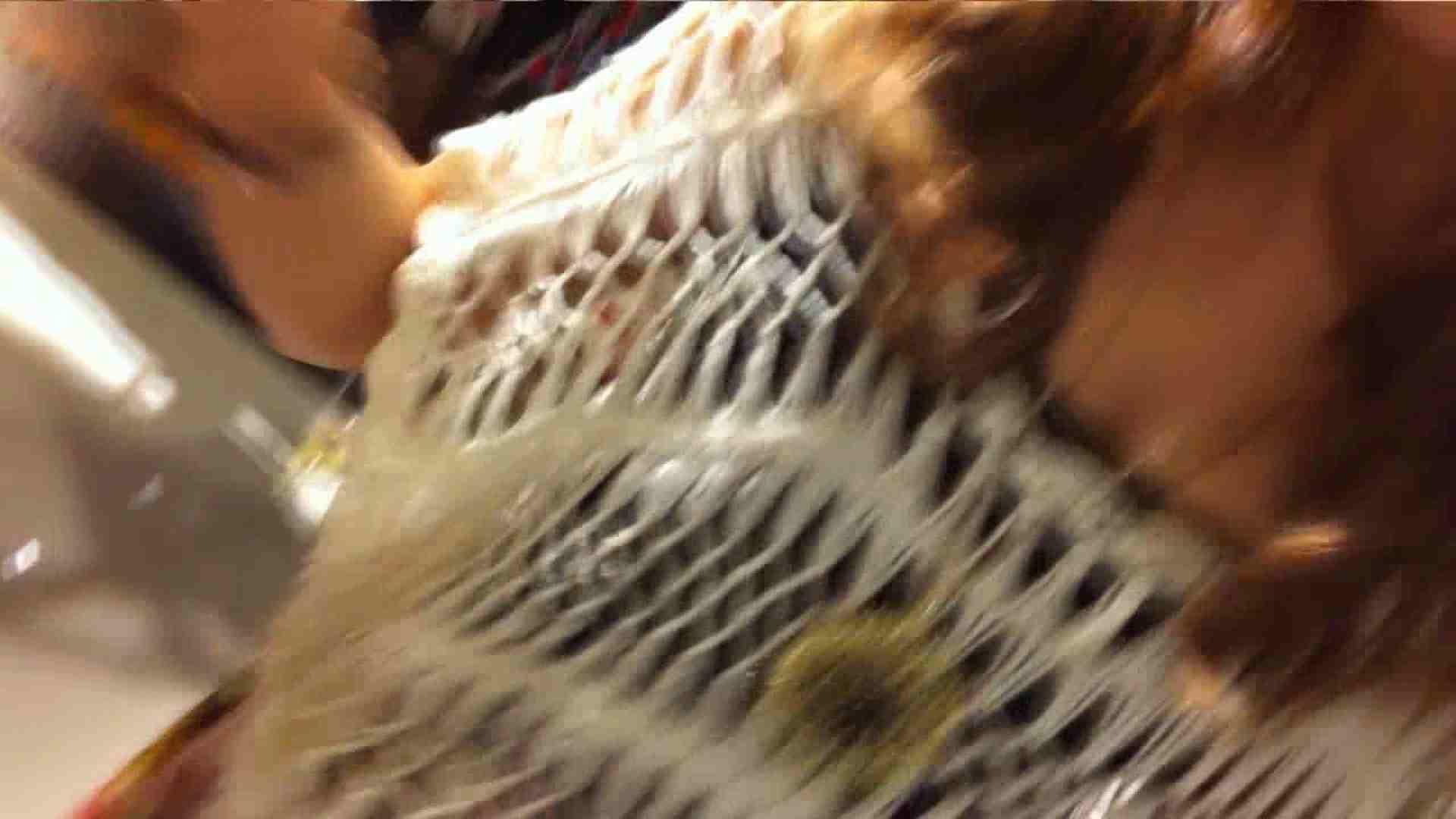 可愛いカリスマ店員限定‼胸チラ&パンチラ vol.19 美しいOLの裸体 えろ無修正画像 101pic 26