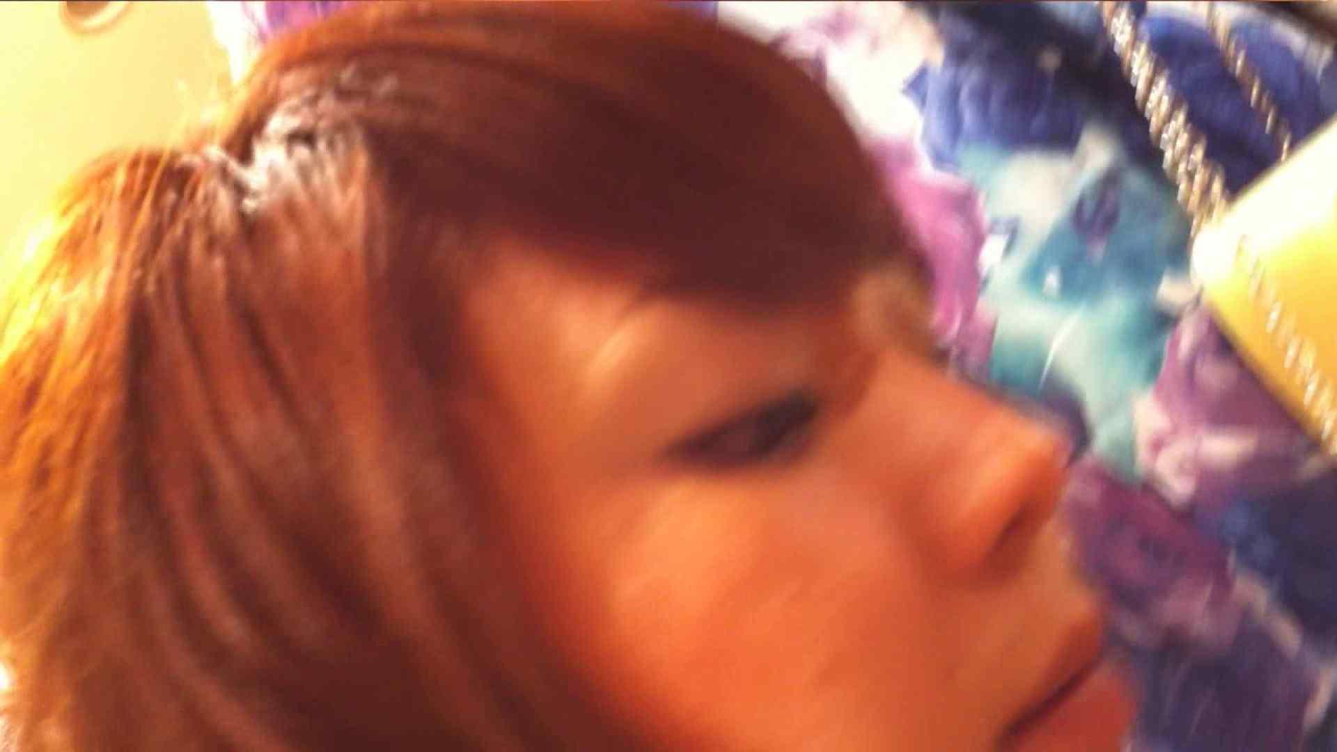 可愛いカリスマ店員限定‼胸チラ&パンチラ vol.19 接写 おまんこ無修正動画無料 101pic 40