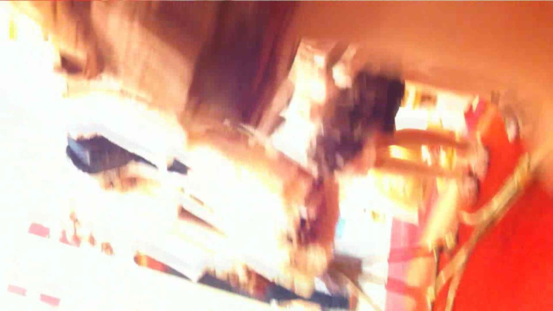 可愛いカリスマ店員限定‼胸チラ&パンチラ vol.20 新入生パンチラ オマンコ動画キャプチャ 86pic 9