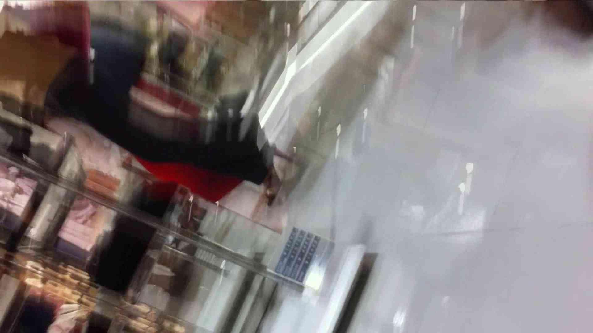 可愛いカリスマ店員限定‼胸チラ&パンチラ vol.20 おまんこ ワレメ無修正動画無料 86pic 35