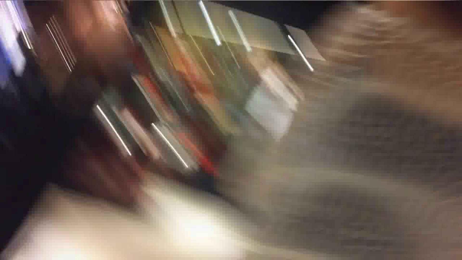 可愛いカリスマ店員限定‼胸チラ&パンチラ vol.20 接写 えろ無修正画像 86pic 40