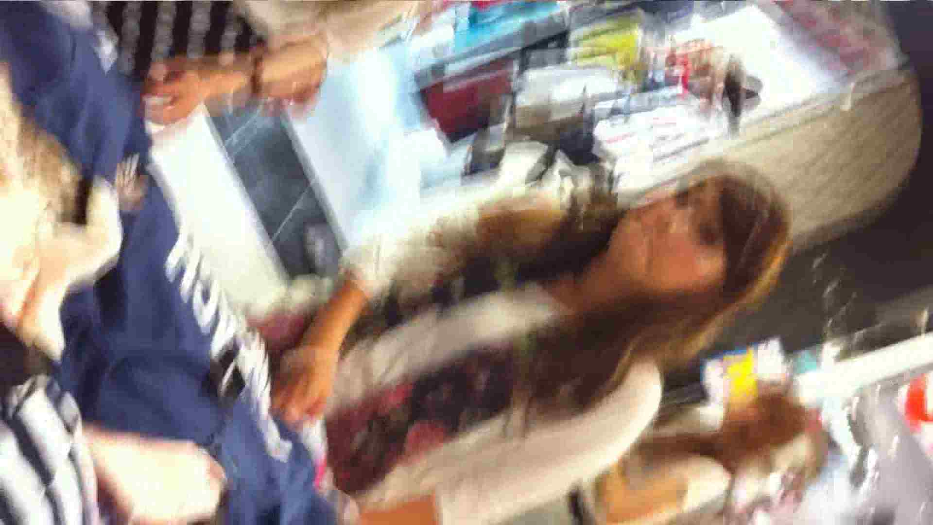 可愛いカリスマ店員限定‼胸チラ&パンチラ vol.20 新入生パンチラ オマンコ動画キャプチャ 86pic 81