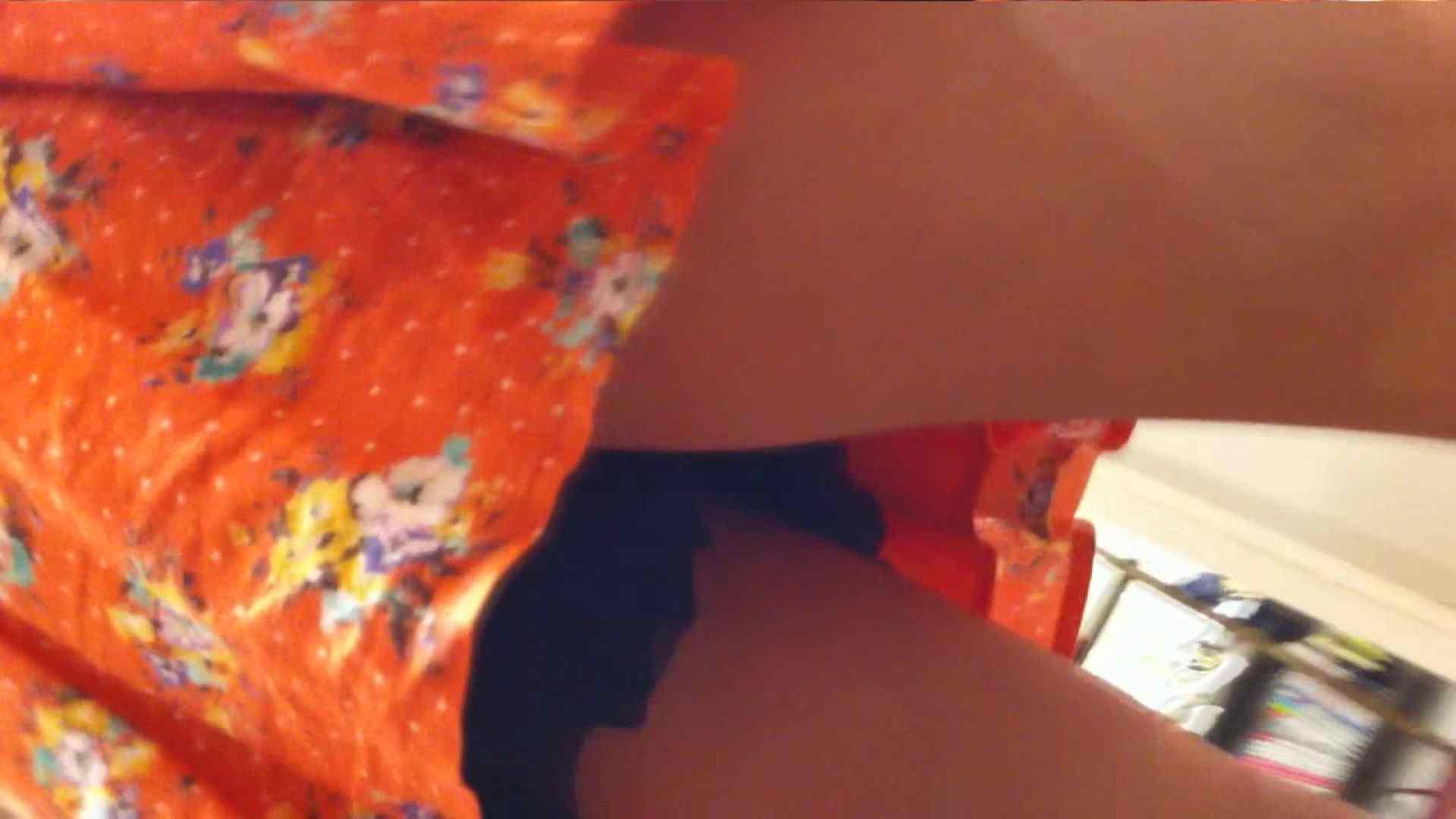 可愛いカリスマ店員限定‼胸チラ&パンチラ vol.21 美しいOLの裸体 ワレメ無修正動画無料 106pic 2
