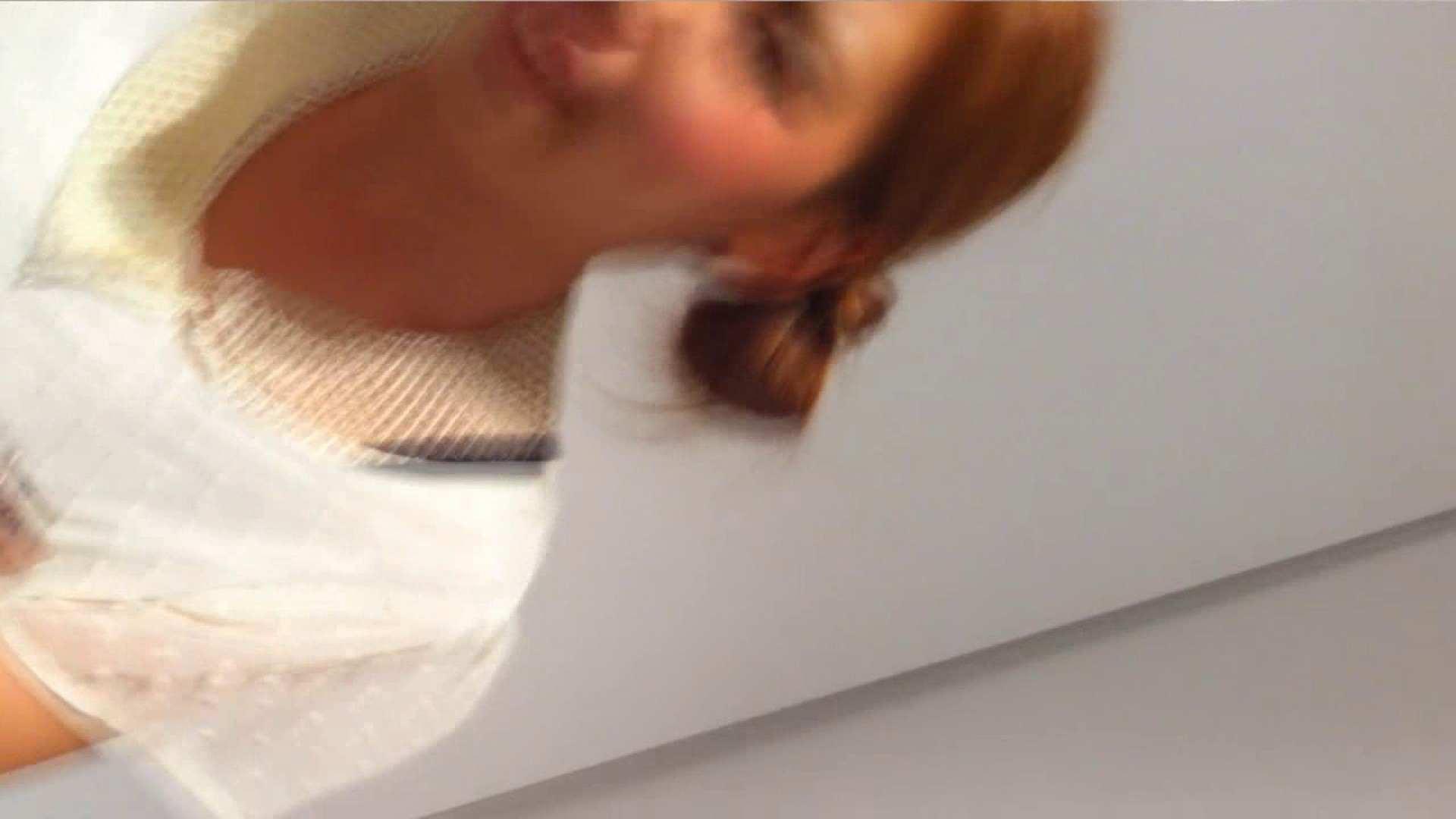 可愛いカリスマ店員限定‼胸チラ&パンチラ vol.22 新入生パンチラ アダルト動画キャプチャ 93pic 75