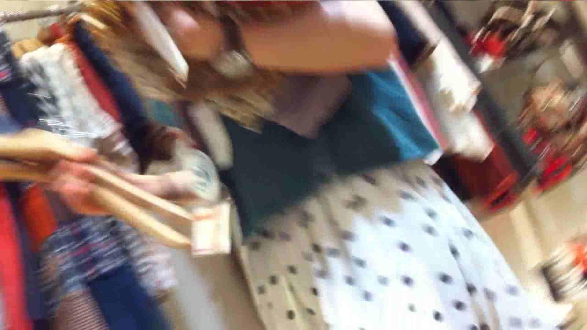 可愛いカリスマ店員限定‼胸チラ&パンチラ vol.25 美しいOLの裸体  107pic 12