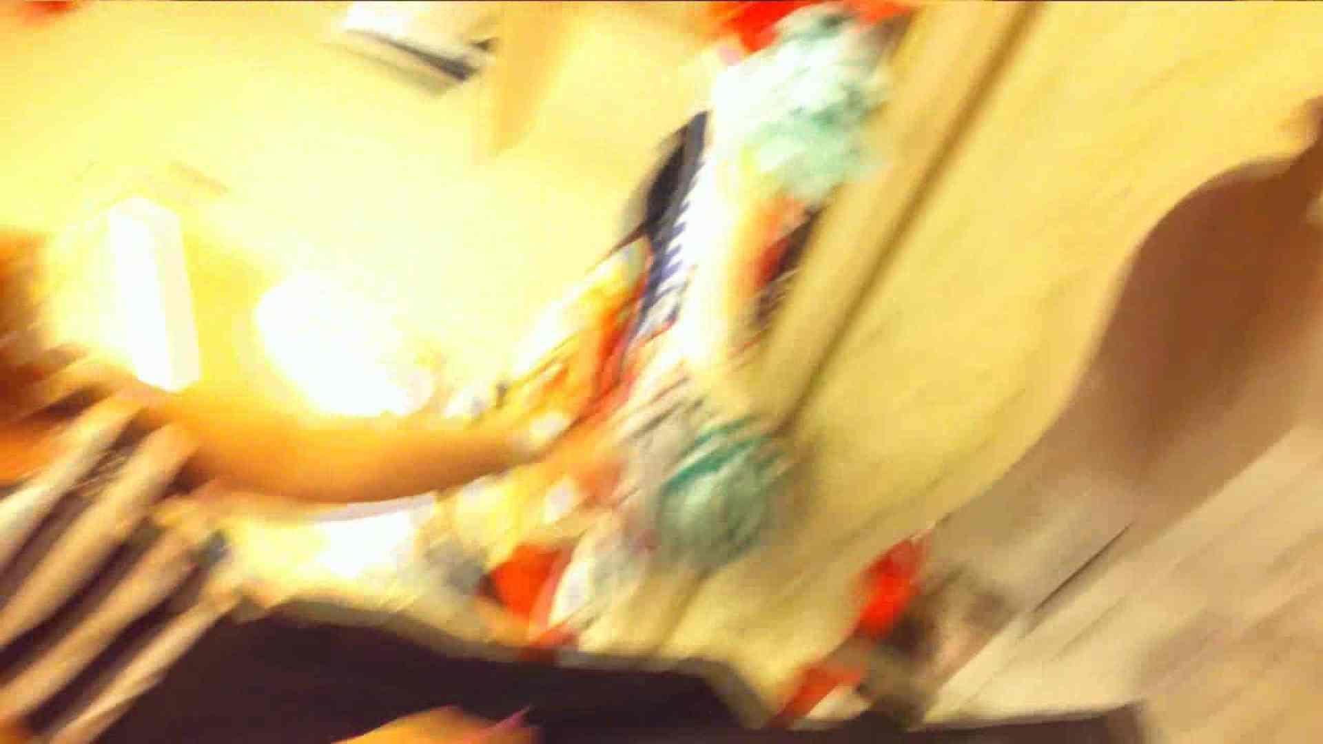 可愛いカリスマ店員限定‼胸チラ&パンチラ vol.25 胸チラ 戯れ無修正画像 107pic 46