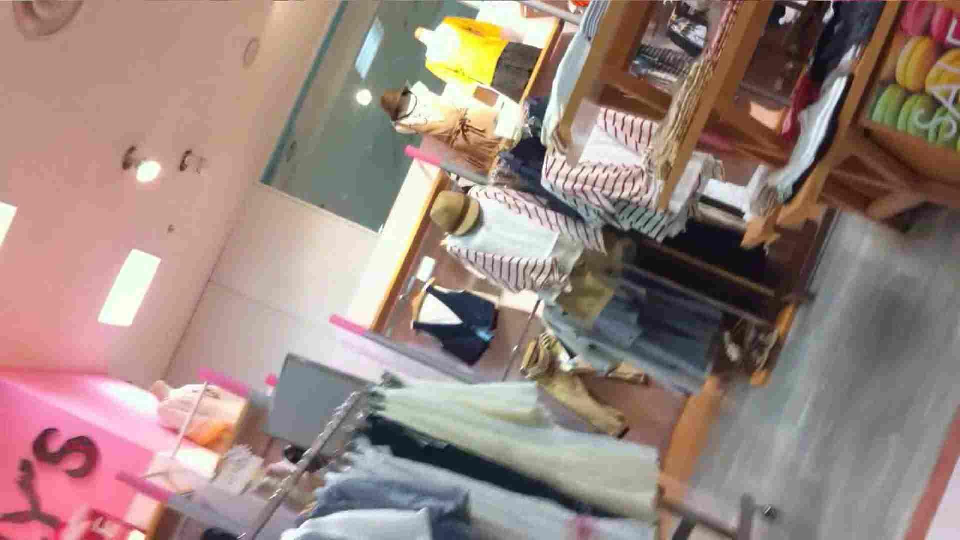 可愛いカリスマ店員限定‼胸チラ&パンチラ vol.25 美しいOLの裸体  107pic 78