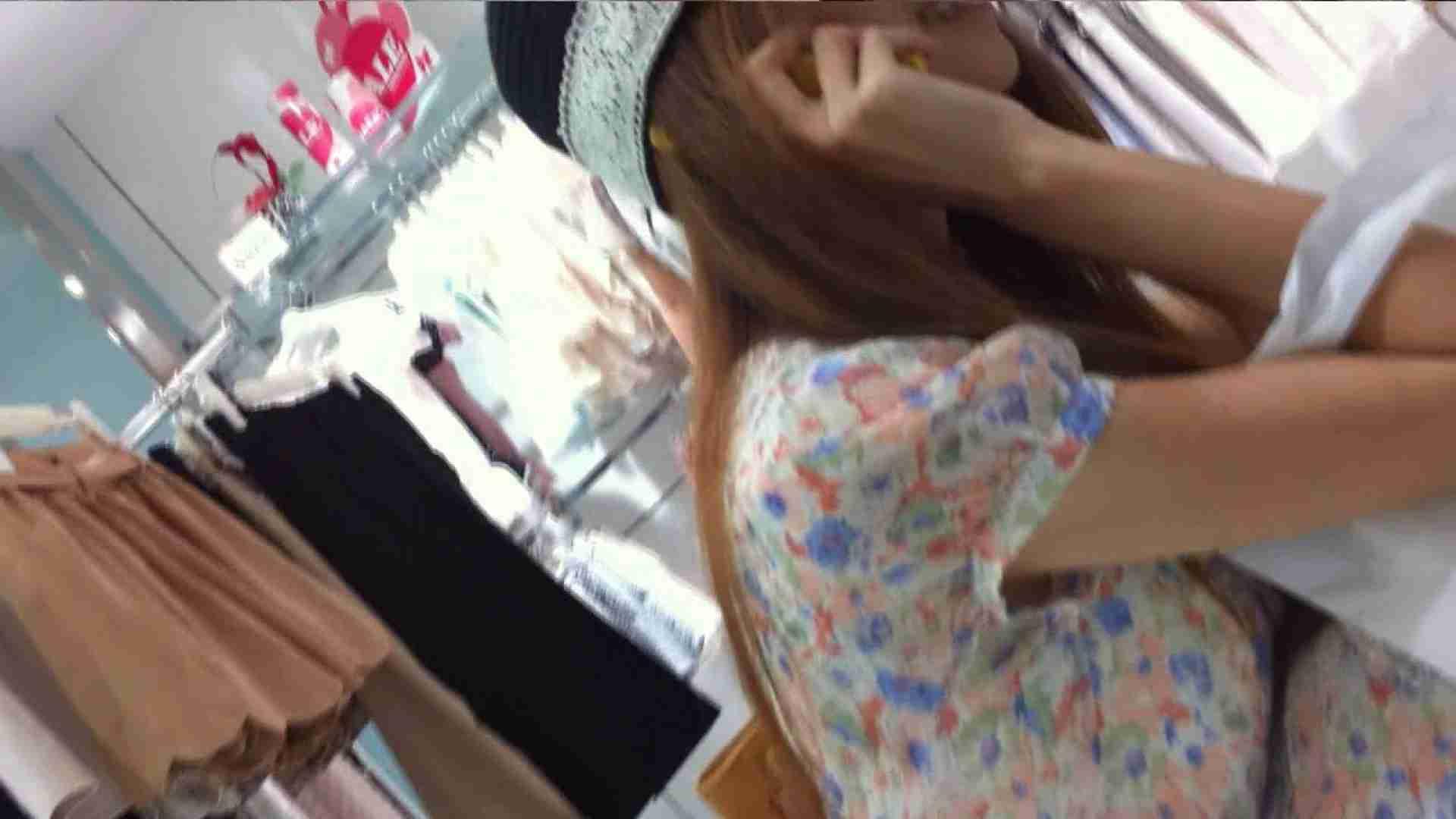 可愛いカリスマ店員限定‼胸チラ&パンチラ vol.25 胸チラ 戯れ無修正画像 107pic 82
